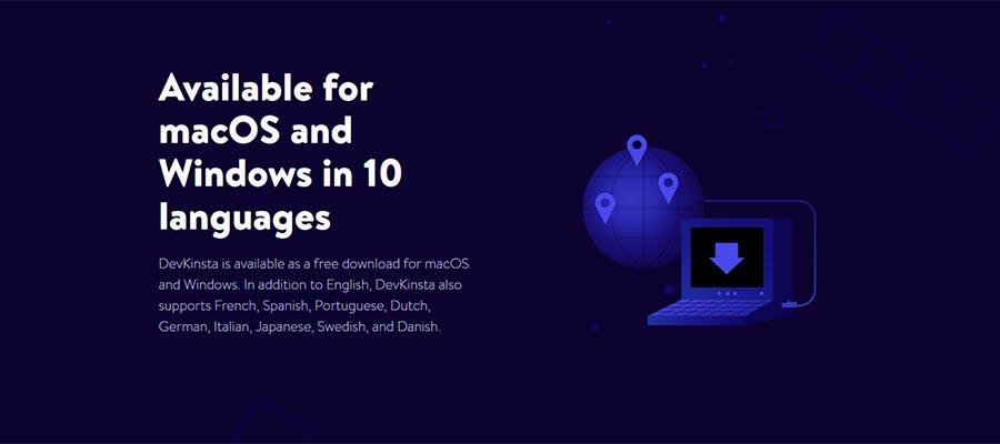 Disponible para macOS y Windows en 10 idiomas.